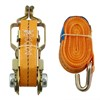Zurrband 1000 kg 5m orange haken